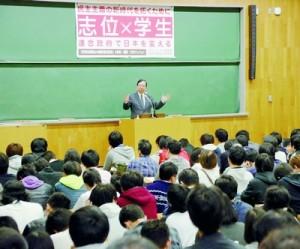 (写真)講演する志位和夫委員長=22日、東京・東大駒場キャンパス