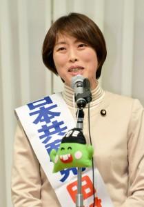 決意を語る田村智子参院比例候補=23日、東京都文京区