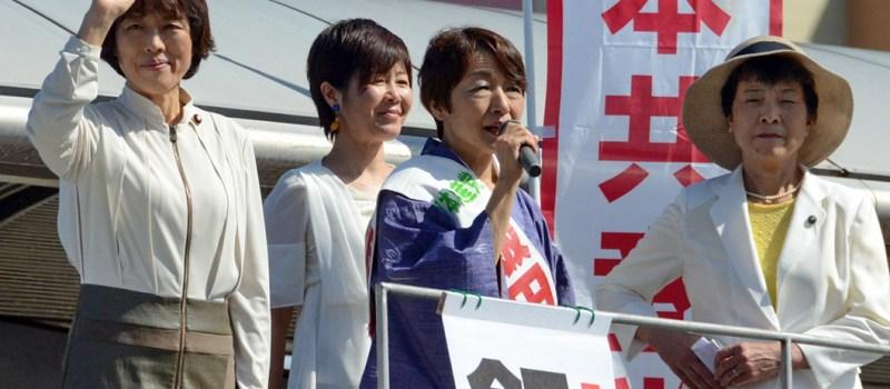 9条守れの声、共産党へ 飯田みやこ比例候補が演説(八王子市)