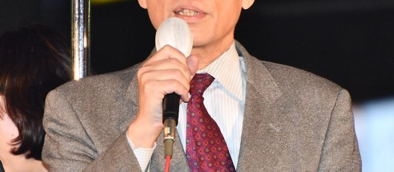 山口二郎・法大教授が池内応援演説