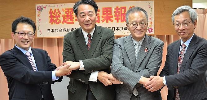 笠井亮衆院議員が総選挙報告 立民・海江田氏も参加
