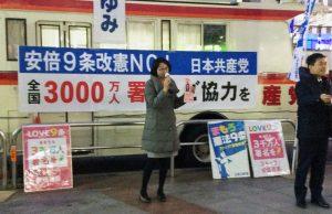 3000万署名への協力を呼びかける(中央)里吉都議と(右)谷川智行・元東京比例区候補=20日、新宿駅東口