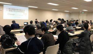 米倉春奈・日本共産党東京都議会議員撮影・提供