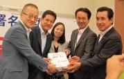 【3000万署名】東京都委員会が65,367人分の署名提出