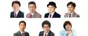 【統一地方選】中野区の予定候補者を紹介するページができました