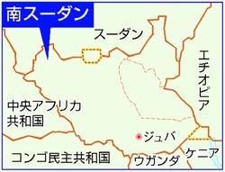 地図:南スーダン