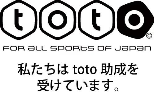 https://i1.wp.com/www.jcy.jp/wp-content/uploads/2020/05/02-1.png?w=891