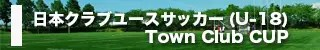 https://i1.wp.com/www.jcy.jp/wp-content/uploads/2020/05/town-3.jpg?resize=320%2C50