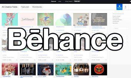 Le site de la semaine : Behance, la communauté incontournable des artistes qui expriment leur talent