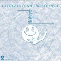 Hokkaido Snow Lounge