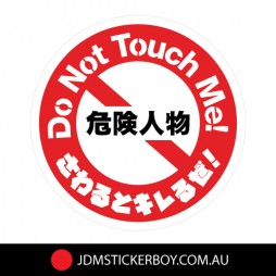 0281---Do-Not-Touch-Me-120x120-W
