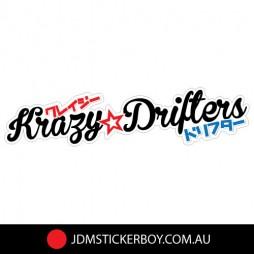 1256EN-Krazy-Driftrers-190x50-W