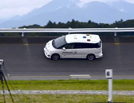 ブリヂストン、無人でタイヤの騒音試験へ ZMPと共同で