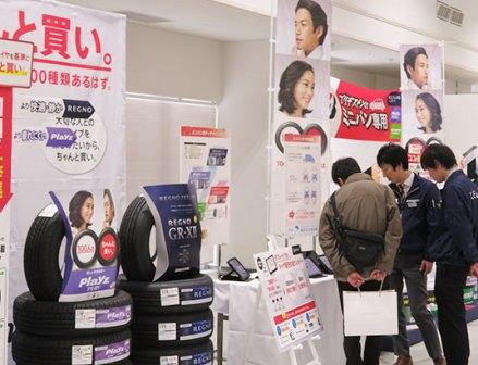 ブリヂストンタイヤジャパン、需要期に向け商品を訴求