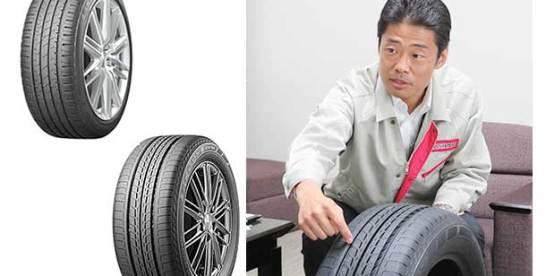 ブリヂストン 低燃費タイヤ「ECOPIA」の開発から将来を見据え