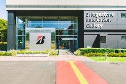 「Bridgestone Innovation Gallery」の入り口