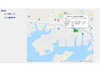 GPSデータで車両の位置の確認