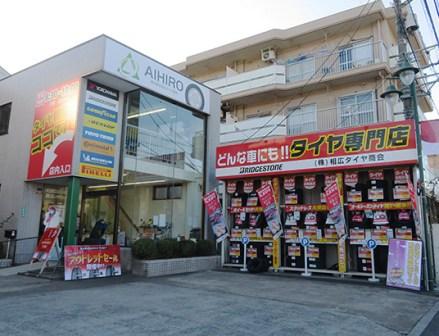 コロナ禍で変化に対応 埼玉県の相広タイヤ、商談に「Zoom」活用