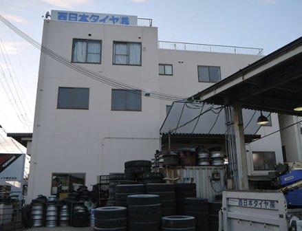 兵庫県の西日本タイヤ 老舗OTR専門店の矜持