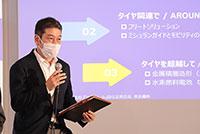 日本ミシュランタイヤの須藤社長
