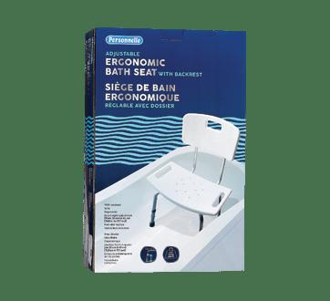 siege de bain ergonomique reglable avec dossier 1 unite