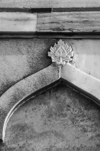 Marble Arch and Ornament
