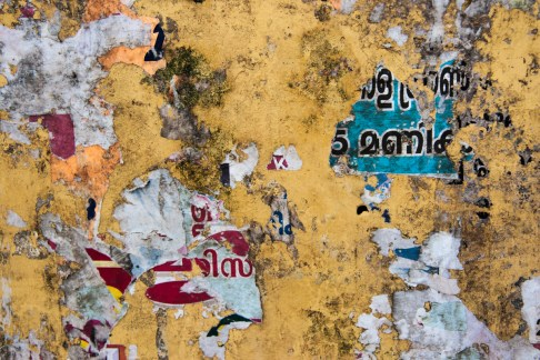 Fort Cochin Wall Collage 1