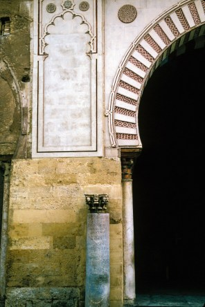 Arch and Pillar