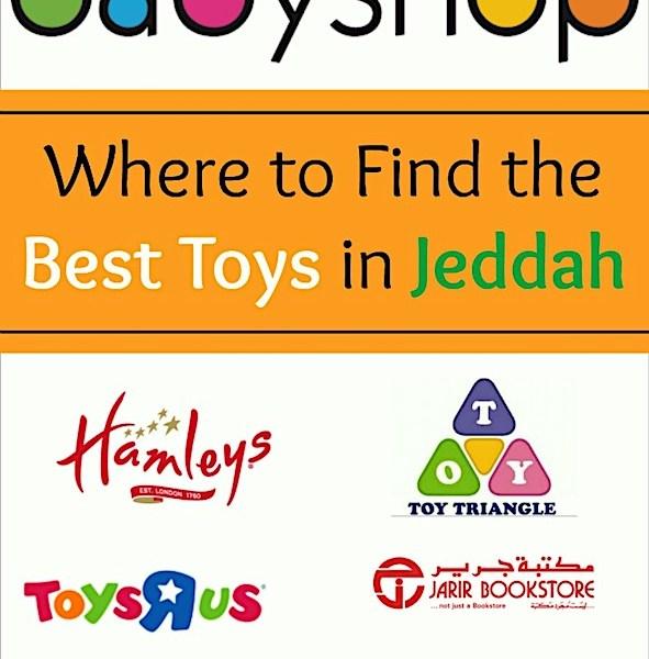 toy shops in jeddah