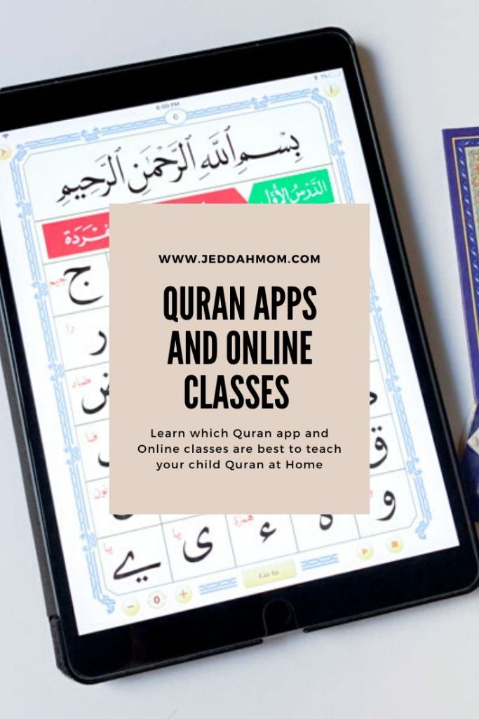 Online Quran apps and quran classes jeddahmom
