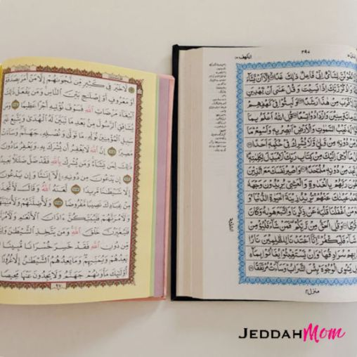 different scripts of holy quran JeddahMom
