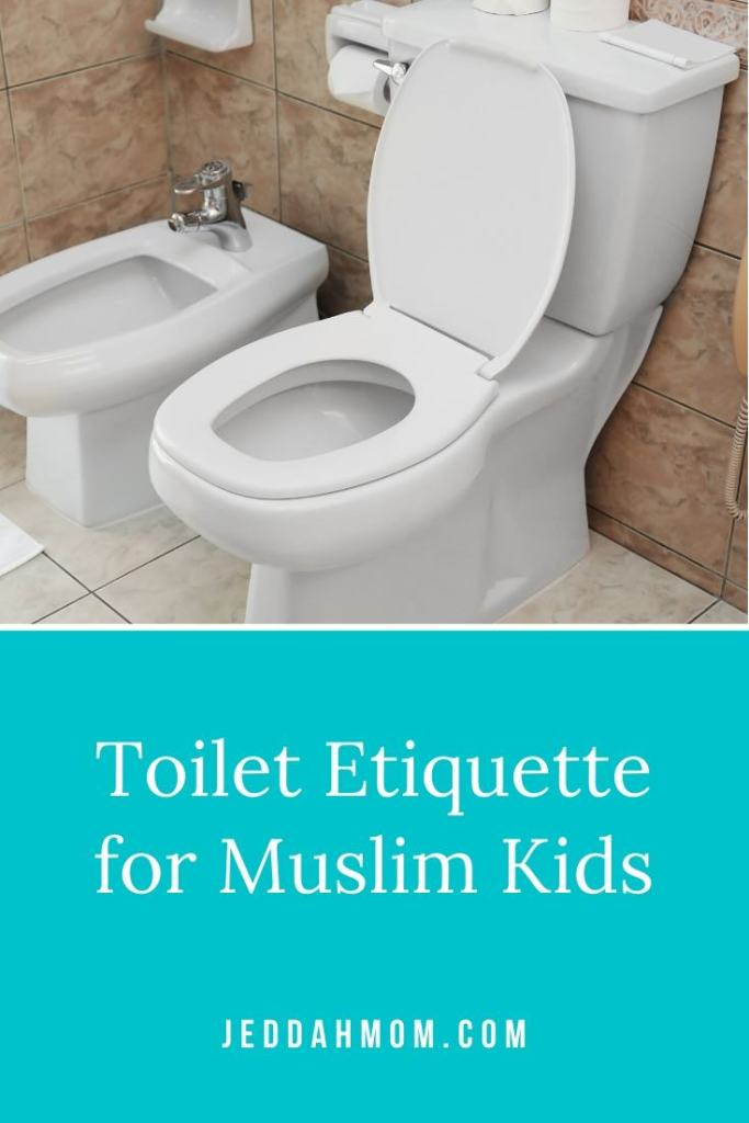 Bathroom manners Toilet etiquette JeddahMom manners series