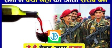Why Liquor Not Banned In Indian Army