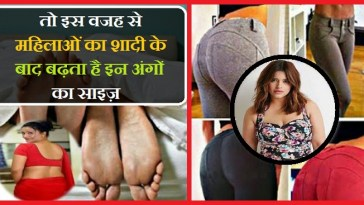 Why After Marriage Women Increase Her Weight