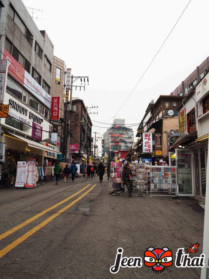 ร้านยอลบง จิมทัค Yeolbong Jjimdak 열봉찜닭