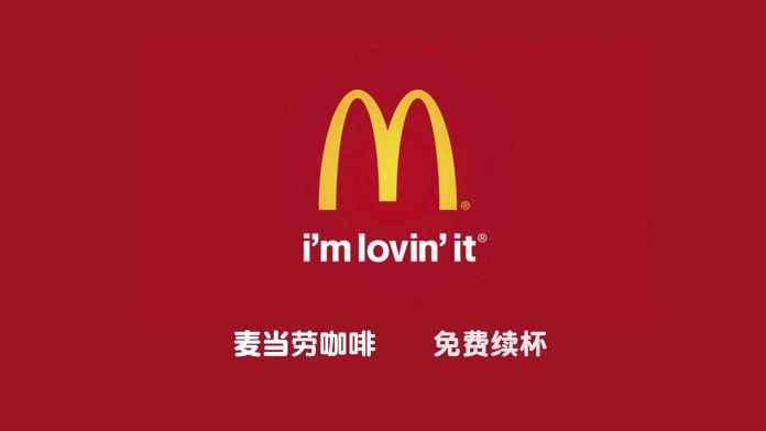 คำศัพท์ภาษาจีน : ชื่อแบรนด์ร้านอาหาร 餐厅品牌 Brand Name Restaurant