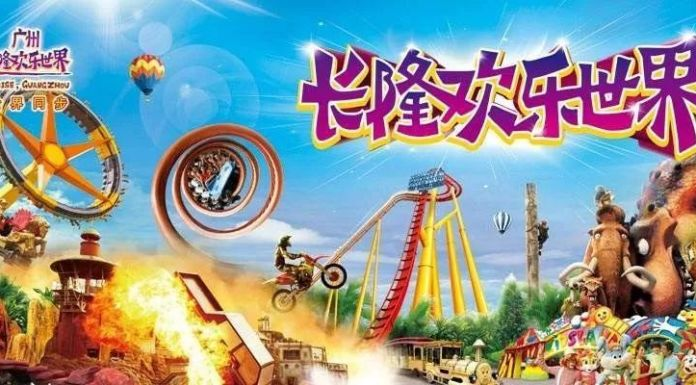 สวนสนุกฉางหลงพาราไดซ์ 长隆欢乐世界 Chimelong Paradise Guangzhou
