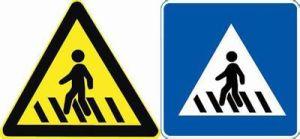 ป้ายระวังคนข้ามถนนภาษาจีน