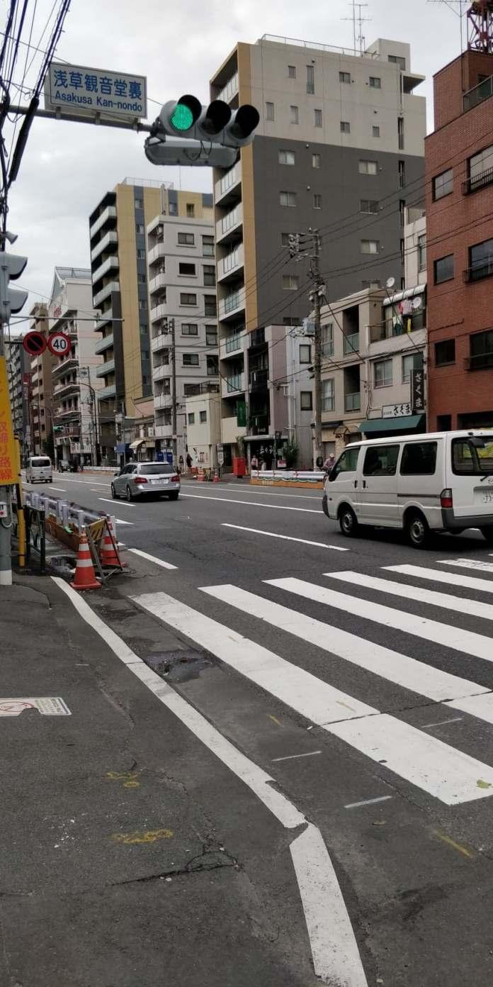 ร้านไอติมชาเขียวอาซากุสะ Suzukien 壽々喜園
