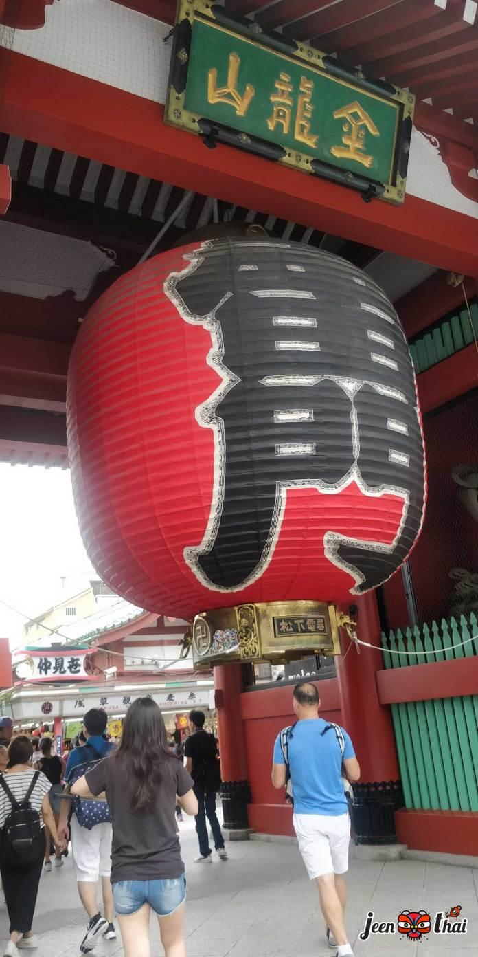 วัดเซ็นโซจิ Sensoji Temple