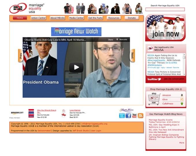 Screenshot: Marriage Equality USA