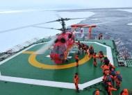 Reference Photo From https://www.avionslegendaires.net/wp-content/uploads/images/post/Ka-32_Chine_SAR2.jpg