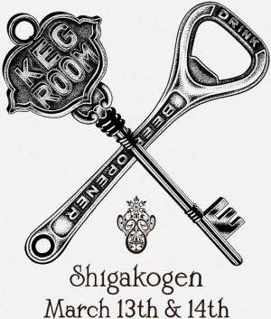 Shiga Kogen Snow Monkey Beer Live 2015 Poster
