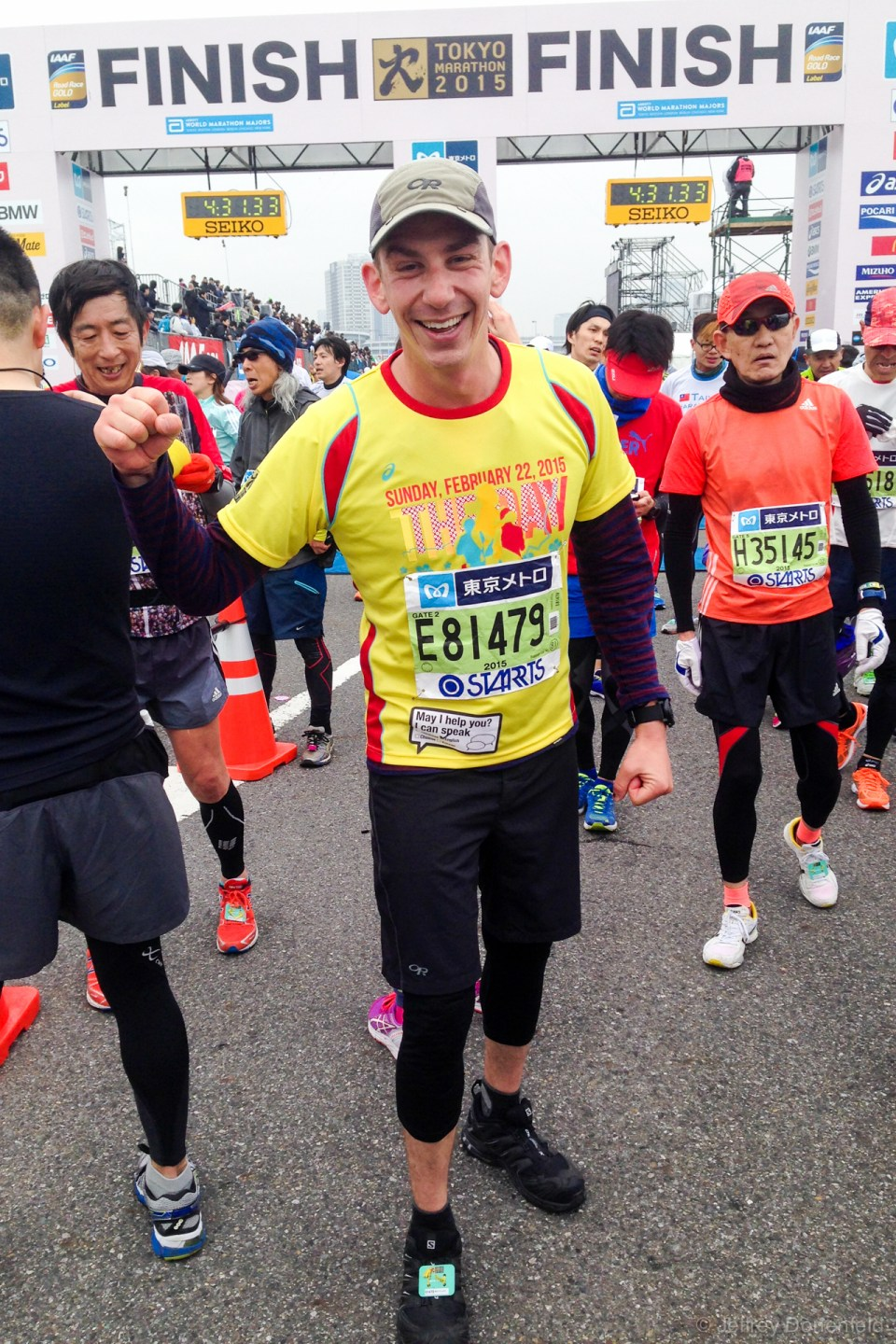 I finished in 4:31. It wasn't my best marathon time, but it felt great to run, and was fun to see lots of neighborhoods of Tokyo.
