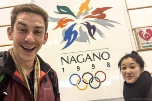 Arrival in Nagano, site of the 1998 Olympic Games. From here, we got another slower train up to Yudanaka, and then walked about 30 minutes to Shibu Onsen.