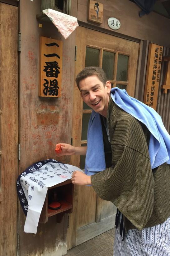 Stamping my 1st onsen.