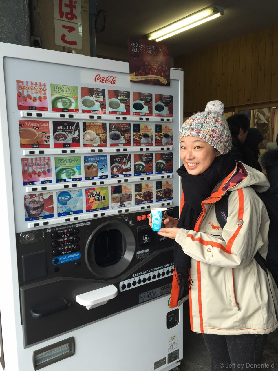 Vending machines are everywhere, and this one brews fresh coffee on demand.