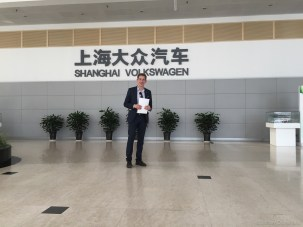 Volkswagen has a major plant on the outskirts of Shanghai. Although I didn't have an appointment or any contact there, I showed up and managed to talk my way into a private tour of the factory.