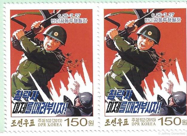 2015-04-12 DPRK - scan0002- Donenfeld - 4096wm-4