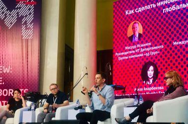 Jeffrey Donenfeld Entrepreneurship Panel GoViral Kazakhstan - 3